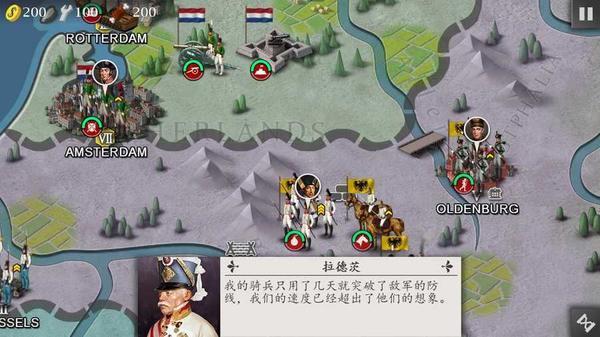 欧陆战争4破解版下载-欧陆战争4破解版无限刷将下载