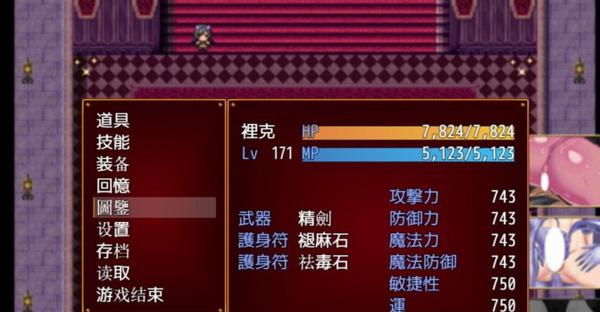 死宅幻想2汉化版下载-死宅幻想2官方中文版下载(PC+安卓)