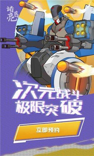 赛博纪元游戏下载-赛博纪元最新正版游戏下载