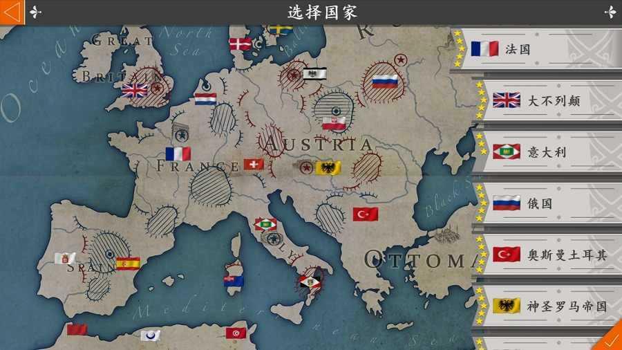 欧陆战争4破解版