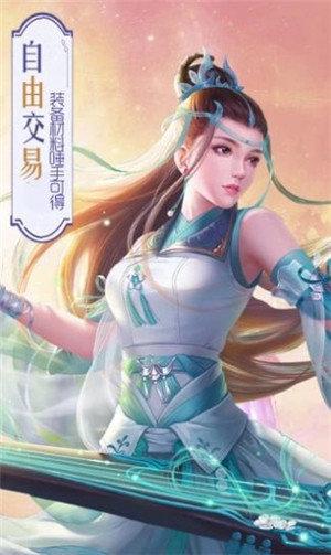 命初手游下载-命初游戏最新下载-命初官方版下载