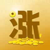 金刚涨赚钱app2.23