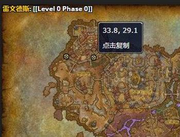 魔兽世界9.0冷木宝箱位置-魔兽世界冷木宝箱刷新位置坐标图解
