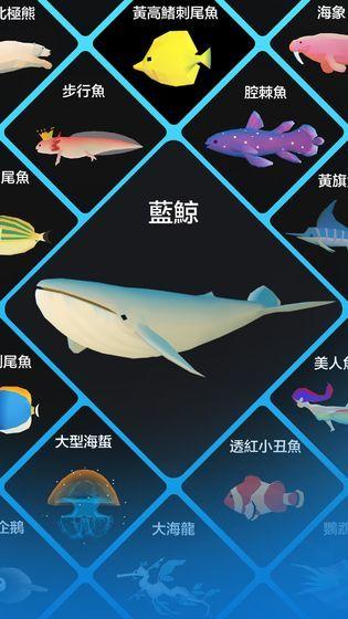 深海水族馆内购版