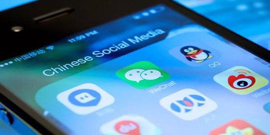 最好玩的社交软件