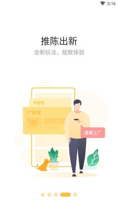 赞丽生活app下载-赞丽生活平台下载