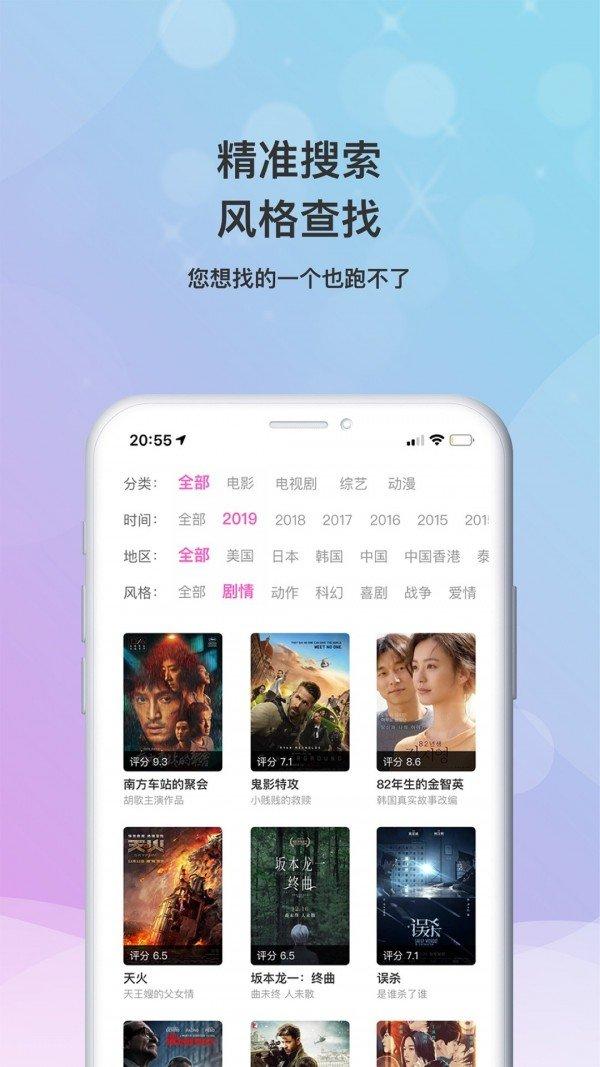 小小影视大全2020年最新版下载-小小影视大全免费追剧下载