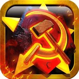 红警2手机版