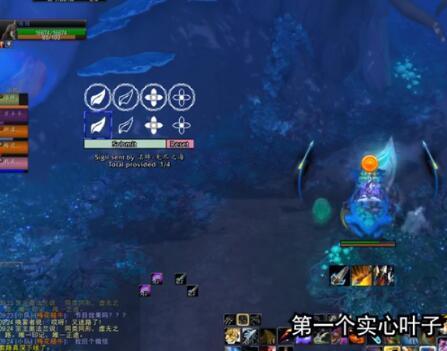 魔兽世界9.0仙灵迷宫出口攻略-魔兽世界仙灵迷宫线路选择攻略