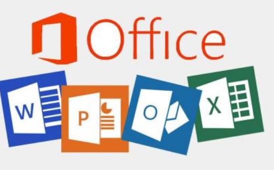 計算機二級office2016跟2010有什么區別