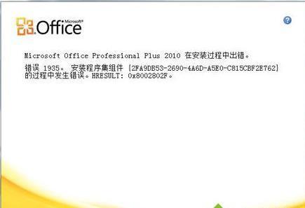 office2016怎么卸載干凈_office2016卸載不干凈,無法重新安裝
