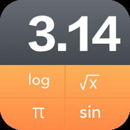 有道超级计算器app