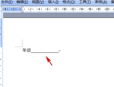 word文檔下劃線怎么打印不出來
