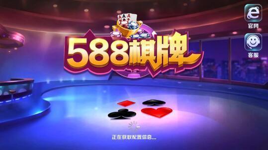 588棋牌正版安卓版下载-588棋牌正版官方版下载