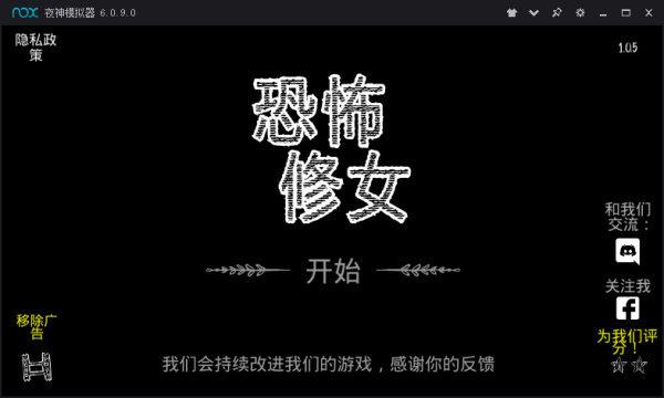 恐怖修女2中文版下载-恐怖修女2中文版下载最新版v1.6.0