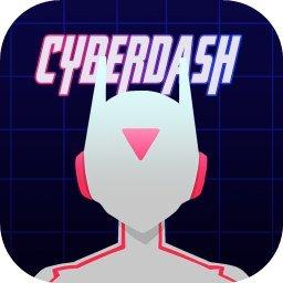 CyberDash无限电池版