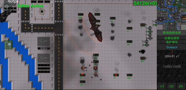铁锈战争哥斯拉mod