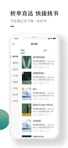 咪咪阅读免费版下载-咪咪阅读换源小说app下载