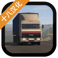 小貨車運輸模擬漢化版