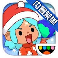 托卡世界免费版60个世界万圣诞节