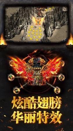176毁灭传奇手游最新版下载-176毁灭传奇手游官方版下载
