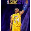 NBA2K21生涯离线修改器