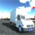 小貨車運輸模擬器