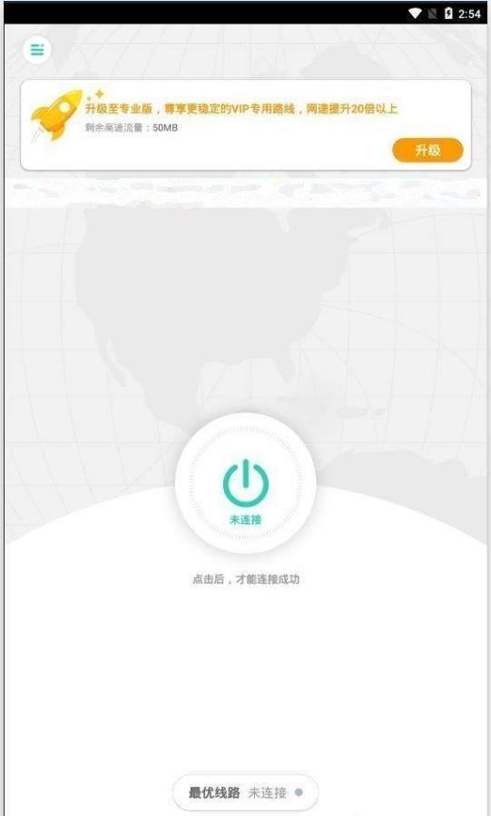 佛跳墙vnp最新版下载-佛跳墙vnp最新版安卓下载