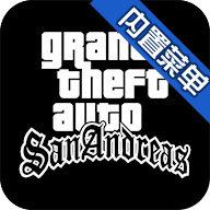 GTA:SA火影忍者版