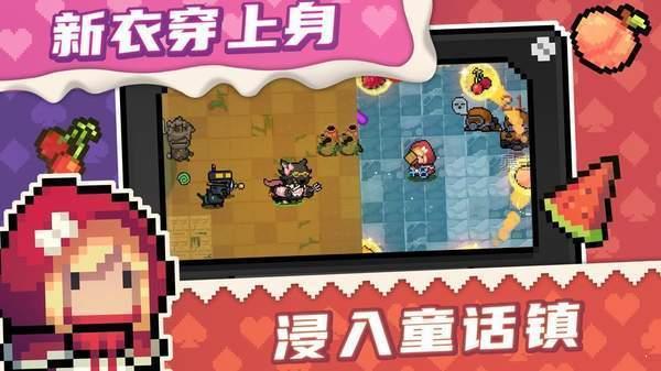 元气骑士2.9.3无敌版下载-元气骑士2.9.3无限蓝无敌版下载