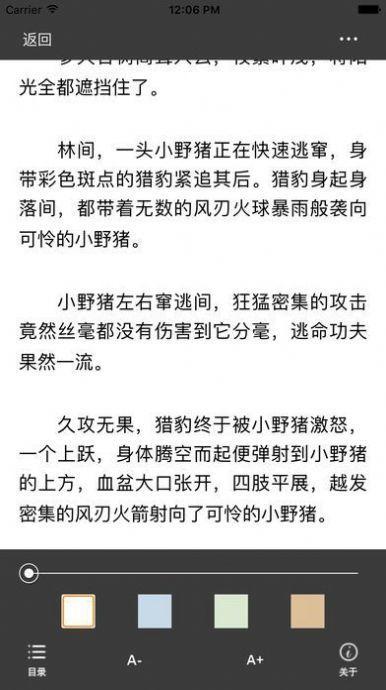 2020海棠线上文学城新入口