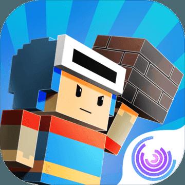 砖块迷宫建造者破解版16.0