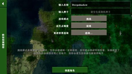 生存战争连锁挖矿mod下载-生存战争连锁挖矿模组手机版