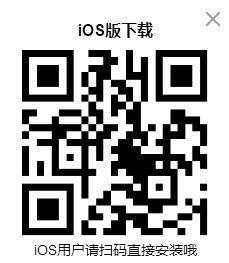 光环助手ios版至尊版下载-光环助手ios版官方版下载