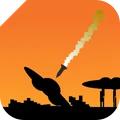 炮弹轰炸模拟器
