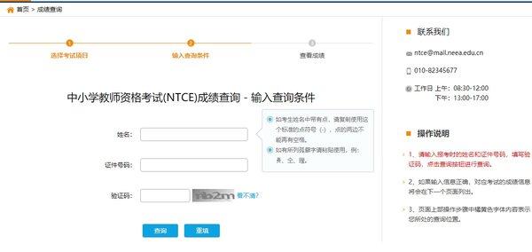 江苏省教育考试院成绩查询入口-江苏省教育考试院成绩查询入口2021年