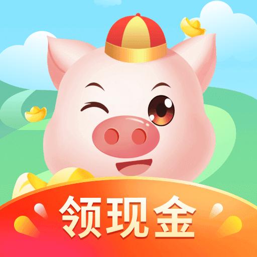 天天养猪场赚钱版