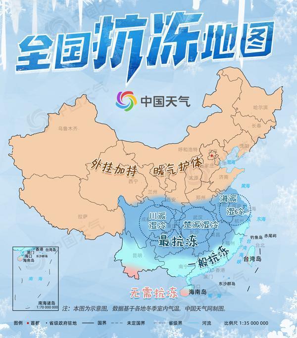 中国抗冻地图-中国抗冻能力地图