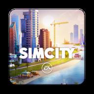 模拟城市我是市长无限钥匙版