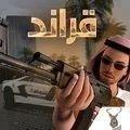 开放世界阿拉伯