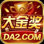 大金奖app下载