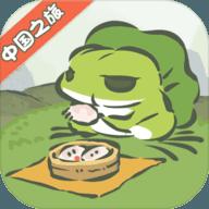 旅行青蛙中国之旅国服