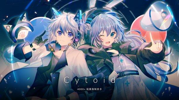 Cytoid游戏下载-Cytoid官网版-Cytoid手游正版下载