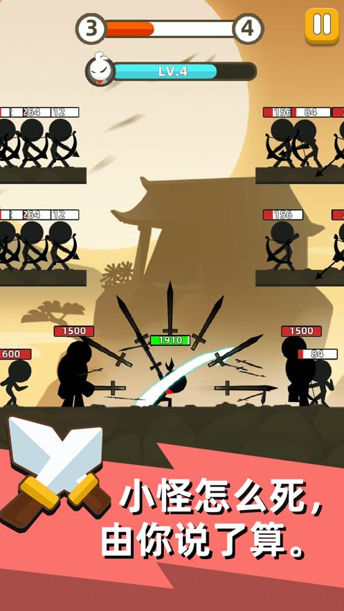 我功夫特牛全武器解锁破解版2020游戏下载-我功夫特牛全武器解锁破解版游戏下载