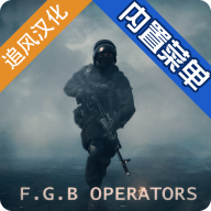 FGB特种作战汉化版