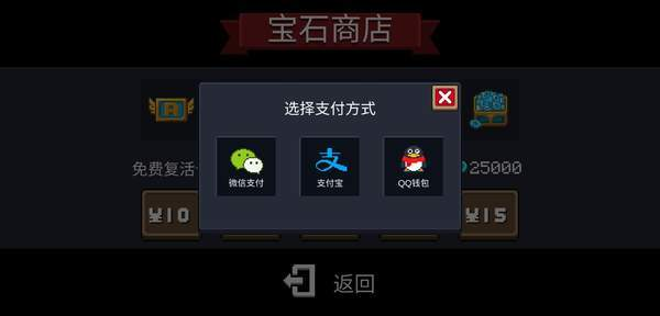 元气骑士2.9.3内购版下载-元气骑士2.9.3内购破解版最新下载
