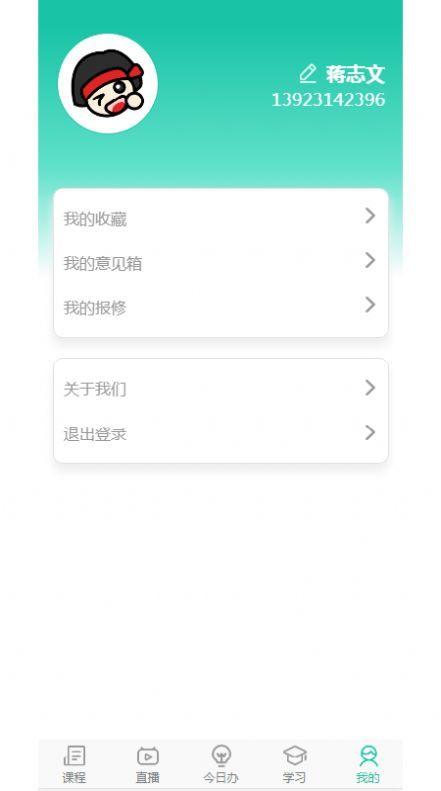 抖学院app下载-抖学院软件下载