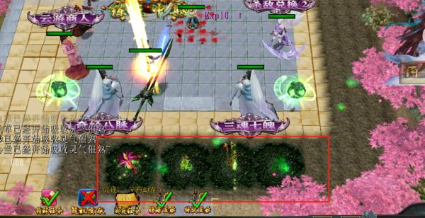 魔兽仙剑传奇地图下载-仙剑传奇防守地图带攻略下载
