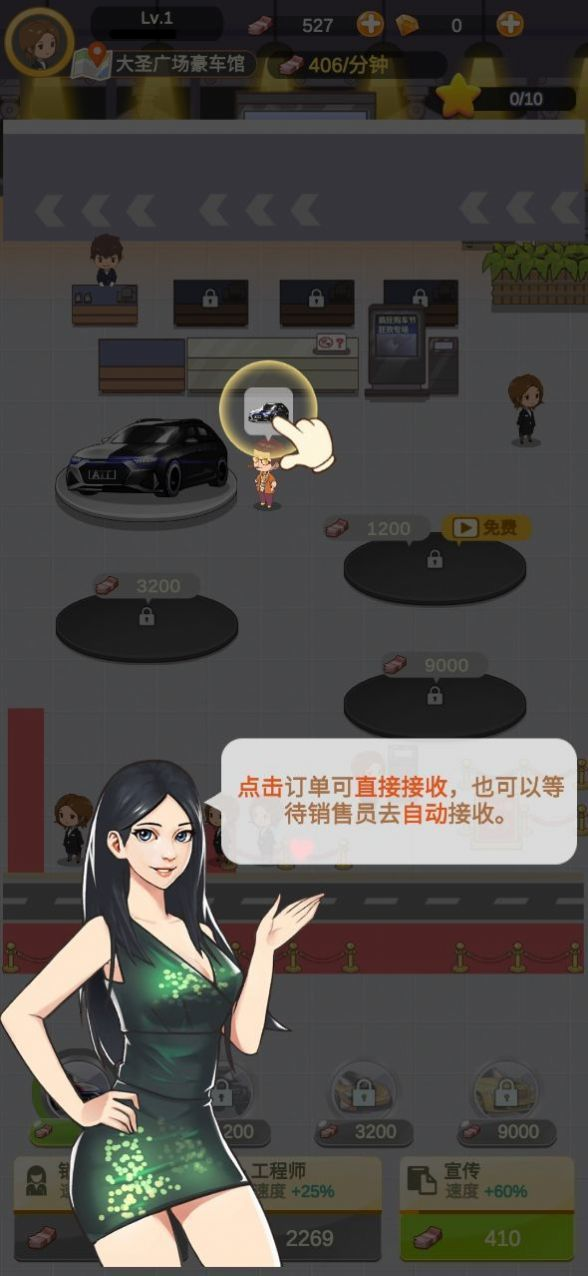 传奇汽车公司红包版app游戏下载-传奇汽车公司赚钱版领红包游戏下载