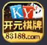开元83188棋牌
